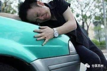 这事儿终于有答案了,安阳车主可以放心开车了!