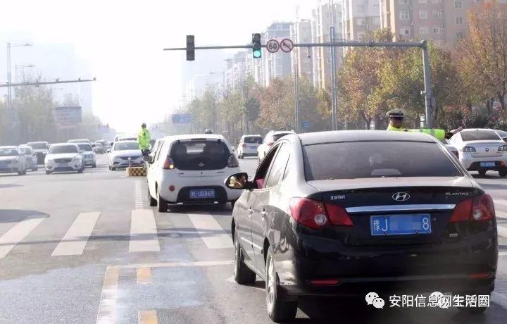 第一天限行,看安阳有多少司机被警告处罚?22日起将进行电子警察抓拍!