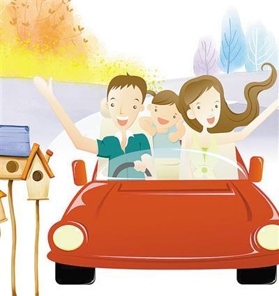 安阳周末购车活动火热开启!