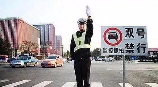 紧急通知!安阳交警发布春节期间限行安排!