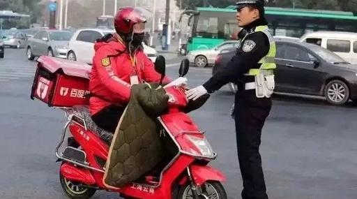 重罚!入刑!家有电动自行车安阳人速看!公安部紧急发出通知!