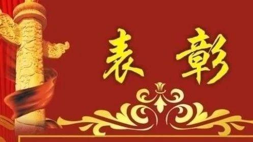 喜讯!安阳市荣获2017年河南省十件重点民生实事工作先进省辖市政府!