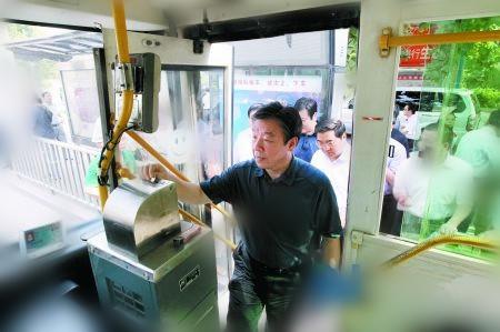 扩散!4月20日起,安阳三条公交线路恢复大唐电厂原线运行!